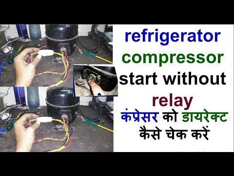 refrigerator compressor start without relay primax channel