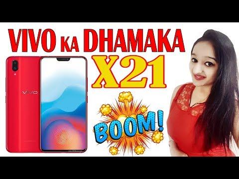 VIVO X21 INDIA - VIVO Ka DHAMAKA