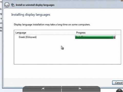 how to change windows 7 display language to Greek