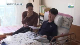 """병마와 싸워 기적 일궈낸 '한국의 호킹들'…""""절대 포기마세요"""""""