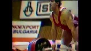 1984 Friendship Cup: Urik Vardanian 82.5kg World Records.