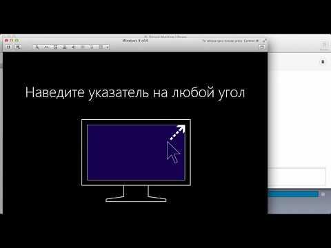 Installing Windows 8 Single Language in Russian (RTM)