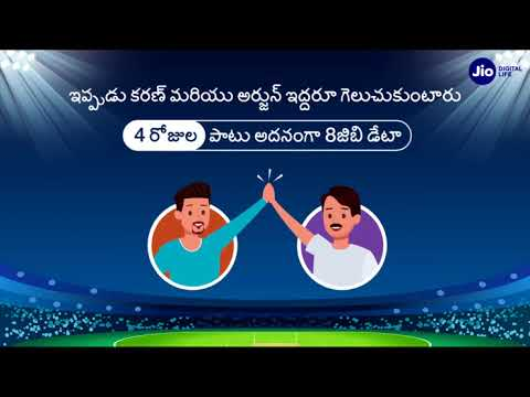 JioPhone Match Pass (Telugu) | Refer and Win Free Data this T20 season