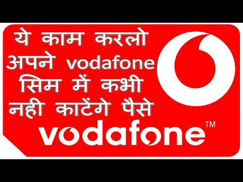 ये कर लीजिये कभी पैसे नही काटेंगे, stop balance deduction after ending data limit in Vodafone mobile
