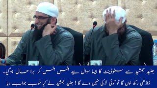 Junaid Jamshed was asked FUNNY Question by Student | Junaid Jamshed ka hans hans k bura hal | Comedy