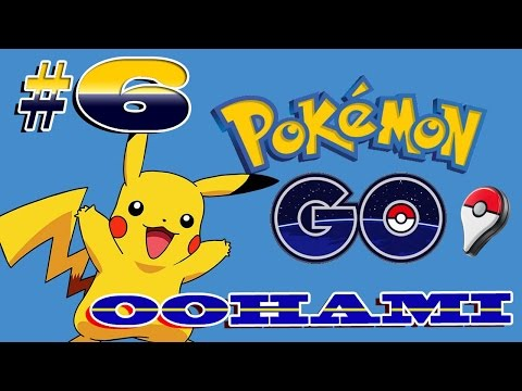 Pokémon GO Malaysia || BaiBai AUSTRALIA ~~ :( #6