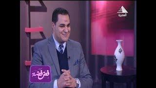 د. أحمد هارون: الوسواس القهري، الأعراض والعلاج