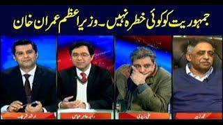 Power Play   Arshad Sharif    ARYNews   20 February 2019