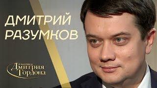Дмитрий Разумков. Зеленский, Богдан, скандалы в