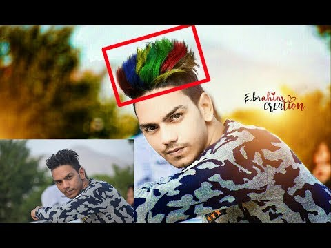 How To Make Stylish Hair Color without Picsart | Edit hair like Cb Edits In Skechbook |
