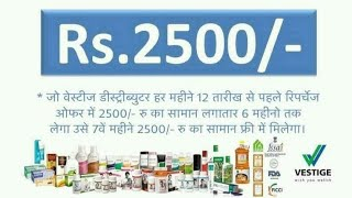 All Galway Products Rates MRP, DP, And IP Change || जानलो