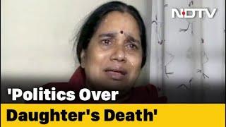 """""""Same People Who Held Protests..."""": Nirbhaya's Mother Breaks Down"""