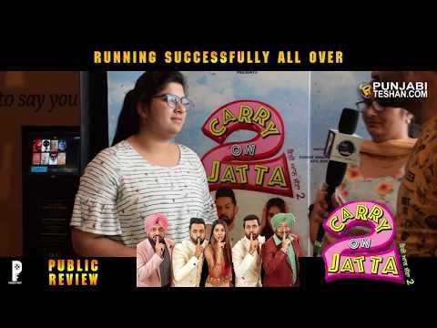 Carry on Jatta 2  Movie Review | Gippy Grewal | Sonam Bajwa | Binnu | Ghuggi | Anmol | Bhalla