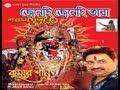 Bol Joy Tara Joy Tara Kumar Sanu Bengali Devi Bhajan Kumar S