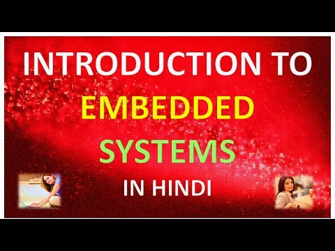 INTRODUCTION TO EMBEDDED SYSTEMS IN HINDI
