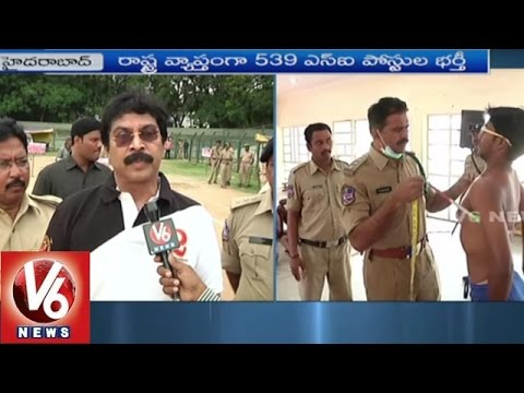 TS Police Recruitment | Physical Test For Preliminary Qualified Applicants Begins | V6 News
