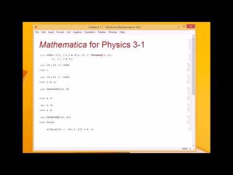 Mathematica for Physics 3-1 : Quantum Calculations