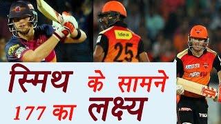 IPL 2017: RPS vs SRH, Henriques Powers SRH to 176/3 | वनइंडिया हिंदी