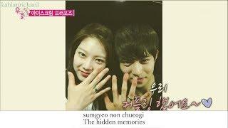 "GongLee Couple WGM ""My Love"" by Lee Jonghyun of CNBLUE [FMV] - [Eng Rom Lyrics]"