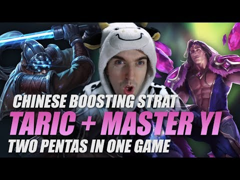 THE TARIC AND MASTER YI BOOSTING STRAT - Cowsep