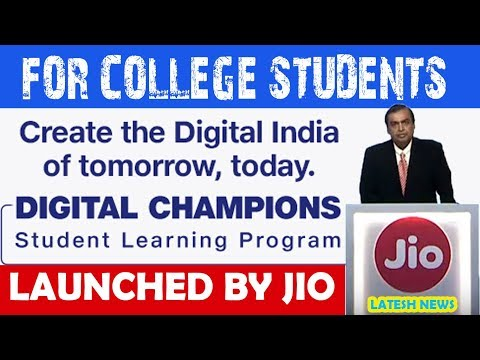 Be a Digital Champion | Jio Announced Free Student Learning Program ( Latest Update May 2018 ) Eps1