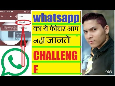 Whatsapp new and best hacks or features 2018