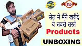{Oct} I Purchased These Cheapest Products In Amazon Flipkart Sale | Cheapest Products Unboxing |