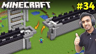 I MADE BIG WALL FOR MY CASTLE | MINECRAFT GAMEPLAY #34