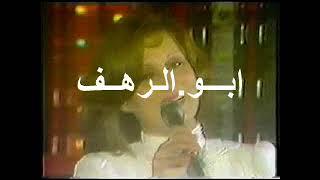 ياطيرة طيري فلكلور شامي بصوت مصرية