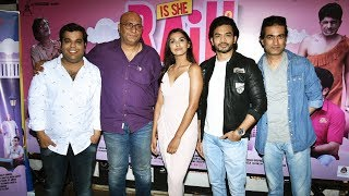 Is She Raju Movie Trailer Launch | Ansh Gupta,Aditi Bhagat, Yashpaal, Saurabh sharma
