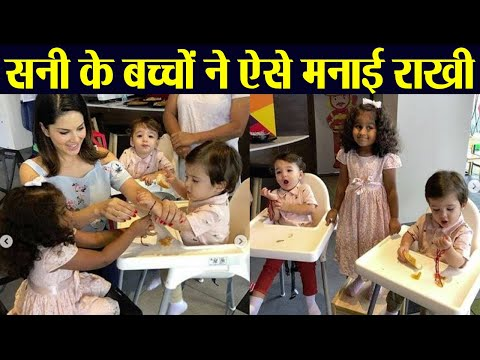 Xxx Mp4 Sunny Leone 39 S Son Noah And Asher Celebrate Rakhi With Sister Nisha Kaur Weber FilmiBeat 3gp Sex