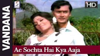 Ae Sochta Hai Kya Aaja - Asha Bhosle - vandana - Sadhana, Parikshat Sahni