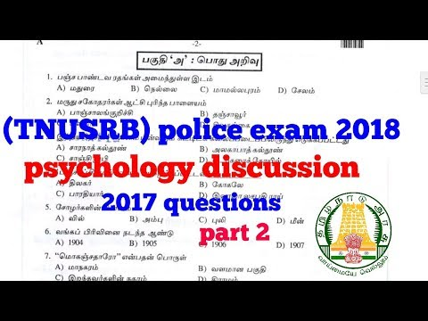 Police exam 2018 (psychology 2017 question discussion ) part 2 by iGriv ias academy