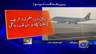 Nawaz Sharif to leave for London via air ambulance today