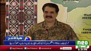 Headlines @ 8 PM | Neo News Pakistan | 13 October 2016