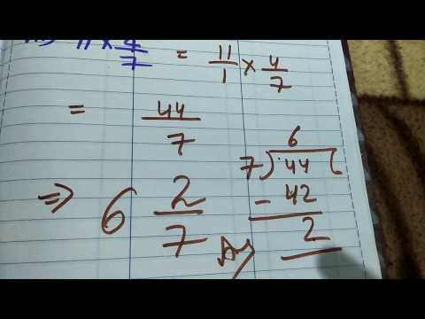 exercise 2.2 chapter fraction class 7th from NCERT book CBSE syllabus of mathematics