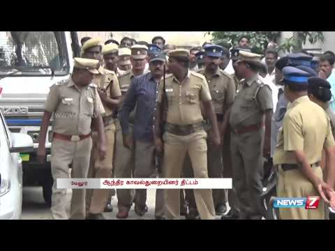 Andhra police plans to inquire DSP Thangavelu | India | News7 Tamil