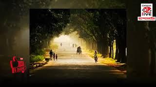 গাঁজা সেবনকালে চট্টগ্রাম বিশ্ববিদ্যালয়ের ৫ শিক্ষার্থীর দণ্ডাদেশ