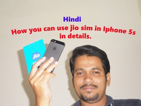 Hindi || how you can use jio sim in iPhone 5s in details