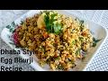 Anda bhurji | अंडा भुर्जी ढाबा स्टाइल रेसिपी । Egg Bhurji Dhaba Style | अंडा भुर्जी