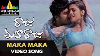Raju Maharaju Video Songs   Maka Maka Makareena Video Song   Sharwanand   Sri Balaji Video