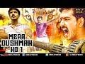 Hindi Dubbed Movies 2019 Full Movie Mera Dushman No 1 Full Movie Hindi Movies Action Movies mp3