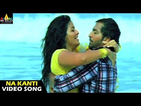 Xxx Mp4 Gambler Songs Na Kanti Addam Nuvve Video Song Ajith Arjun Trisha Sri Balaji Video 3gp Sex