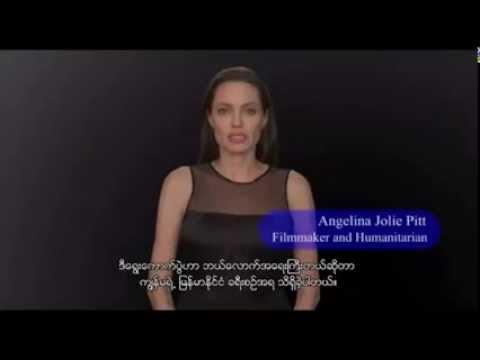Angelina Jolie Urges Burma's Citizens to Vote in Landmark Polls
