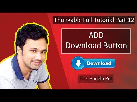 Thunkable full tutorial in bangla (part 12) Download Button Add