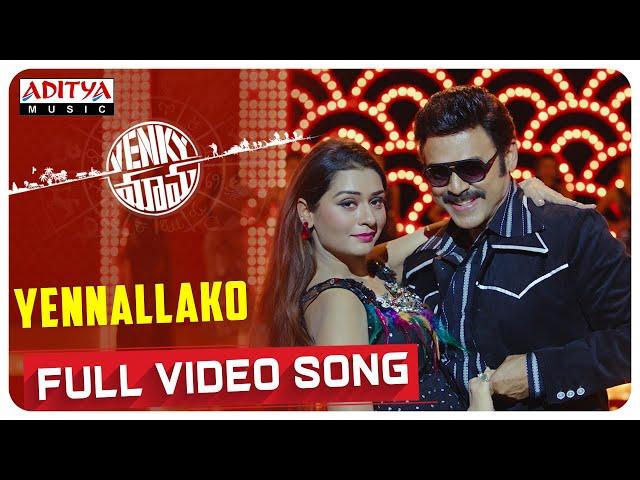 Yennallako Full Video Song | Venky Mama Songs | Daggubati Venkatesh Akkineni NagaChaitanya  Thaman S