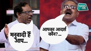 कौन डरे हैं हिंदू या मुसलमान? LIVE शो में RSS और MPCI के अध्यक्ष में आर-पार। #NewsTak