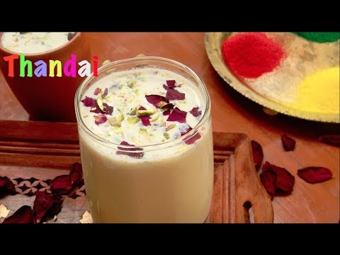Thandai Recipe | How to make Thandai drink - Holi Special