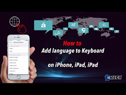 How to Add language to Keyboard on iPhone