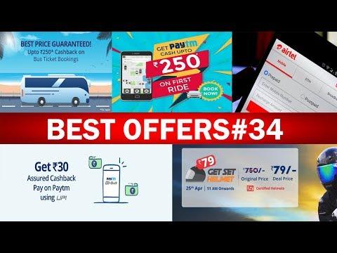 Paytm Very Bad News, Earn Free Paytm Cash, Airtel Free 1GB Data, Droom Flash Sale, Best Offers 2018